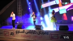 Hip Hop Crew Builds Peace in Tripoli One Step at a Time