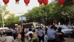 艾未未录像纪录北京街头族群冲突
