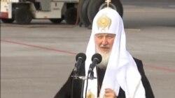 Pope Cuba