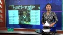 Cyber Tibet Apr 04, 2014