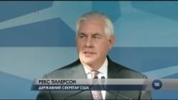 США обіцяють не знімати санкції щодо Росії і закликають Україну посилити боротьбу з корупцією. Відео
