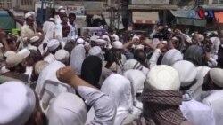 یوم القدس کے موقع پر پشاور میں احتجاجی ریلی