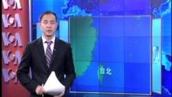 VOA连线:专家分析:美中军舰危机