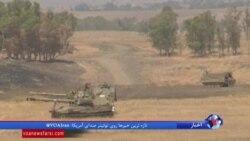 درباره حمله اسرائیل به پایگاه سوریه چه می دانیم