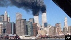 Zvivakwa zveTwin Towers zviri muNew York ndeimwe yenzvimbo dzakarwiswa nemagandanga musi wa11 Gunyana 2001 muAmerica.