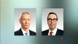 美中第二輪經貿談判在即 中國:做好各種準備 (粵語)