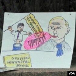 Rusija: Putin ponovo na čelu države!?