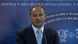 Bashkëpunimi Kosovë-Maqedoni