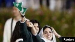 پاکستانی ایتھلیٹس کا دستہ