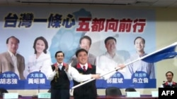 郝龙斌被提名时挥舞党旗