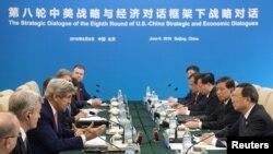 Джон Керри на заседании в рамках американо - китайского стратегического и экономического диалога. Пекин, 6 июня, 2016