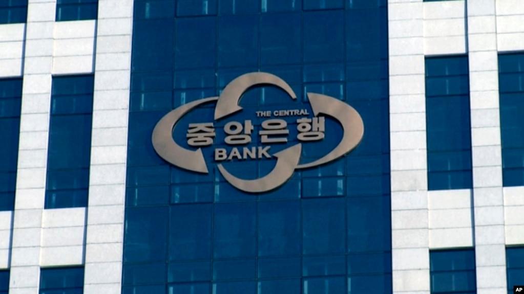 Mặt tiền Ngân hàng Trung ương Triều Tiên