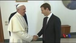 Що спільного у засновника соціальної мережі Фейсбук та Папи Римського? Відео