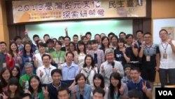 """34名來自中國大陸各地區的學生,以及16位台灣的學生,一同參加了從10月11日到14日 的""""民主台灣探索""""。"""