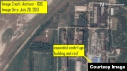 ISIS: NKorea Expanding Yongbyon Nuclear Site