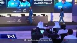 Nora Al-Matroosh, astronautja e parë grua nga bota arabe