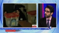 پایان انتخابات مجلس شورای اسلامی و خبرگان در ایران