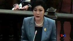 2014-05-07 美國之音視頻新聞: 泰國憲法法院罷免英祿總理職務