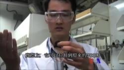 美国专讯:1) 美国男性留家工作 2)纳米科技改善容器品质