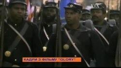 """Історія """"кольорових підрозділів"""": як чорношкірі воювали у громадянській війні США"""