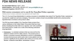 美國食品藥物管理局(FDA)針對廣州姿秀堂花粉膠囊發佈的警告聲明 (網絡截圖)