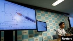 د جنوبي کوریا یو چارواکي (زنهاپ) خبري ادارې ته ویلي زیات امکان د دې دی چې د زلزلې علت ایټمي تجربه وه .