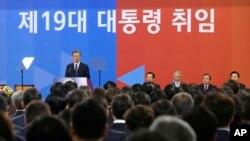한국의 문재인 19대 대통령 취임식이 10일 국회에서 열렸다. 문 대통령은 취임사에서 남북관계와 관련해 여건이 되면 평양도 방문할 수 있다고 말했다.