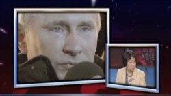 焦点对话(2)普京当选总统意味着什么?