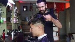سالون آرایش مردانه در کابل