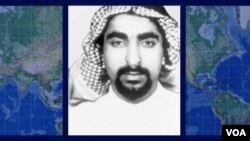 Rewards For Fugitives: Ahmad al-Mughassil