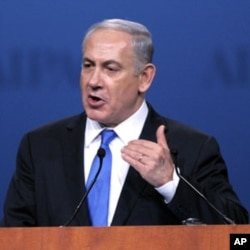 Isroil Bosh vaziri Benyamin Netanyaxu