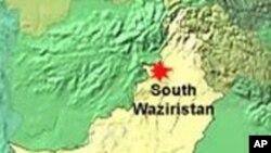 جنوبی وزیرستان میں خودکش حملہ، ایک قبائلی ہلاک