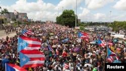Protesti u Portoriku, 21. jula 2019.