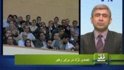 احمدی نژاد در برابر رهبر