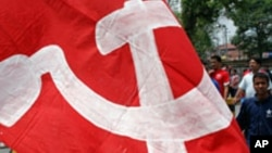 A giant flag carried by a Maoist demonstrator on the streets of Kathmandu (File)