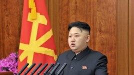 Shugaban Koriya ta Arewa kennan, Kim Jong Un a lokacin da yake jawabin sabuwar shekara. Junairu 1, 2013.