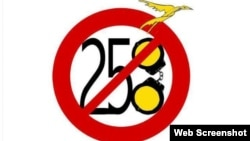 Article 258 and the abuse of power in Vietnam.