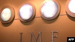 МВФ «задумался» над белорусским вопросом
