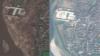 함경북도 수해 현장 위성사진 공개