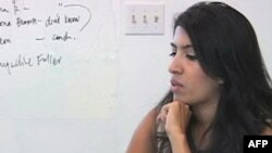 ABD'de 2012'de En Geçerli Meslekler Neler Olacak?