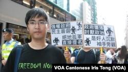 香港學聯候任秘書長周永康表示,國聲聲援可以鼓舞台灣太陽花學運 (美國之音湯惠芸拍攝)