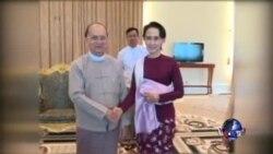昂山素季与缅总统讨论权力交接问题