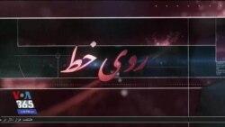 روی خط: خوزستان بیآب، مردم در خیابانها و برخورد خشن حکومت با معترضان - ۵