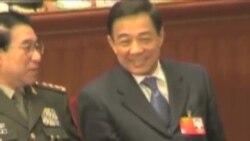 关于薄熙来的新书:《薄熙来丑闻:中国的权力,死亡和政治》