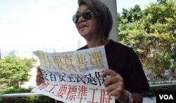 香港前立法會議員梁國雄。(美國之音湯惠芸)