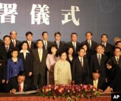江陈会后两人签署协议