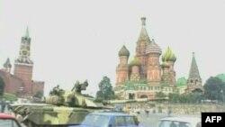 Shpërbërja e Bashkimit Sovjetik dhe ndikimi tek ekuilibri i fuqive botërore