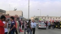 Protests in Bahrain on Second Anniversary of Uprising