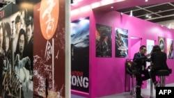 2016年的香港國際電影節參展電影的廣告(2016年3月16日)