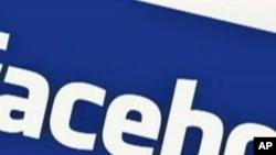 臉書網站出首次公開招股50億美元